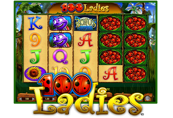 100 Ladies Game
