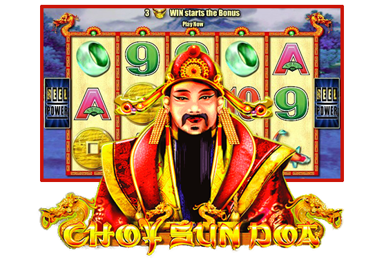 Choy Sun Doa Game