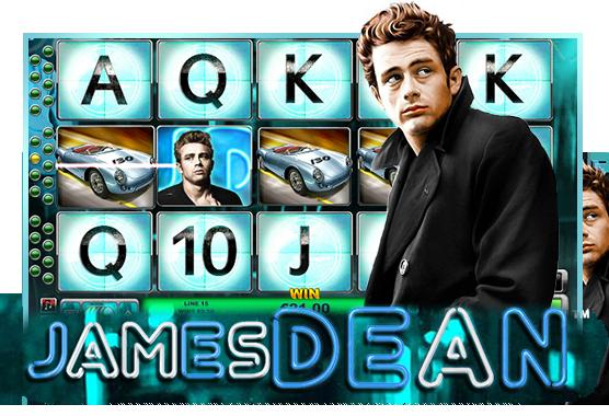 James Dean Game